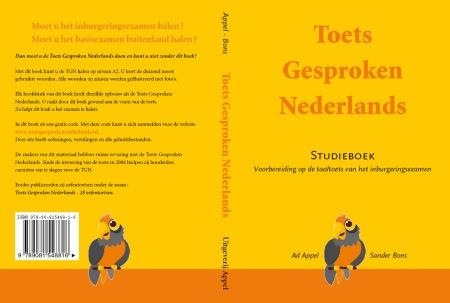 omslag back- en frontcover Toets Gesproken Nederlands